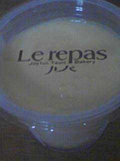 ルパのプリン