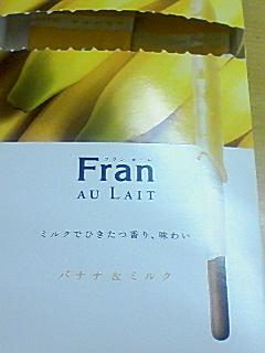 Fran(フラン) バナナ&ミルク