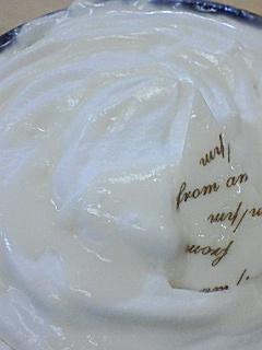 3種の北海道チーズのモンブランプリン@ampm
