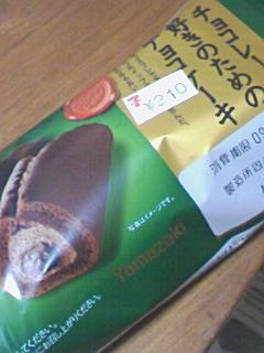 チョコレート好きのためのチョコレートケーキ