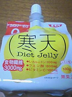 寒天DietJelly
