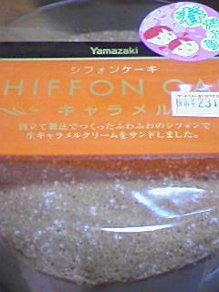 ヤマザキのシフォンケーキ キャラメル
