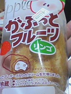 がぶっとフルーツ(リンゴ)@ヤマザキ