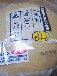 米粉きなこ蒸しパン