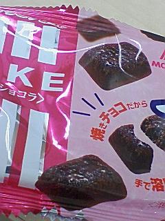 BAKE ベイク