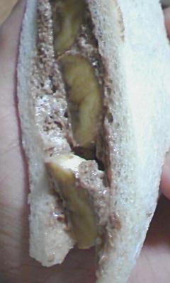 メルヘンのショコラバナナ