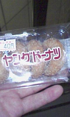 ヤングドーナッツ