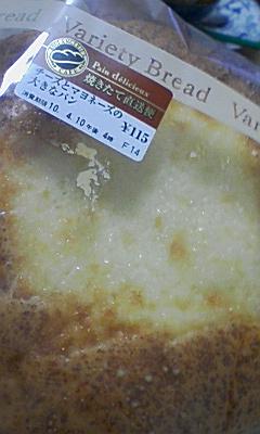 チーズとマヨネーズの大きなパン@セブンイレブン